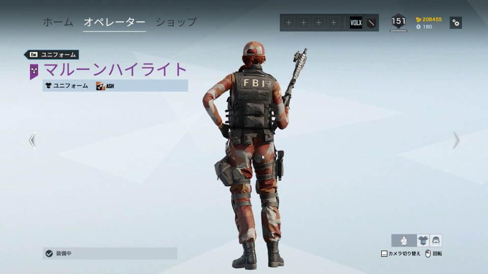r6s-twitch-prime-ash-unique-skin-3-3