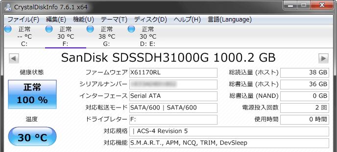 sdssdh3-1t00-j25-crystal-disk-info