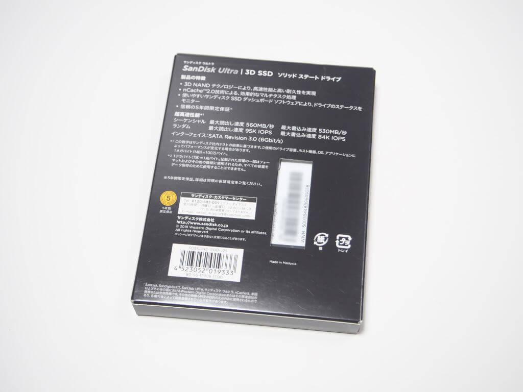sdssdh3-1t00-j25-review-03