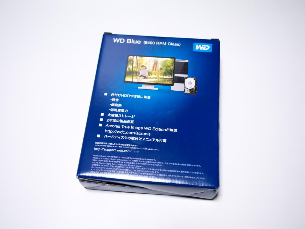 wd60ezrz-rt-review-05