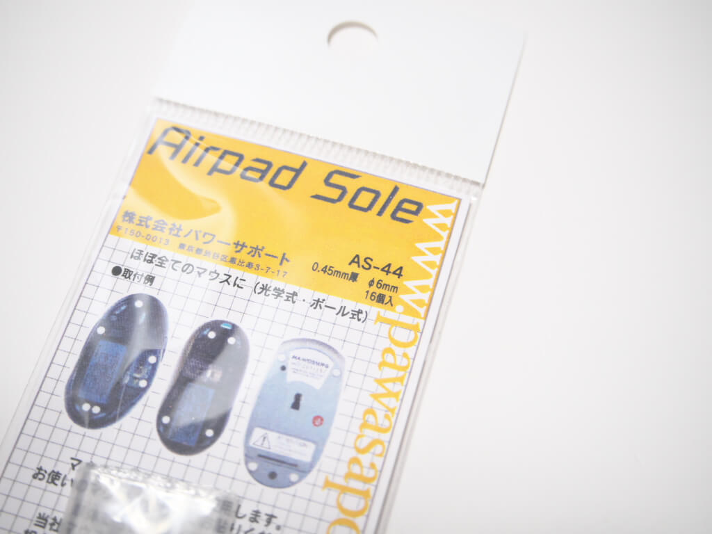 air-pad-sole-size-02
