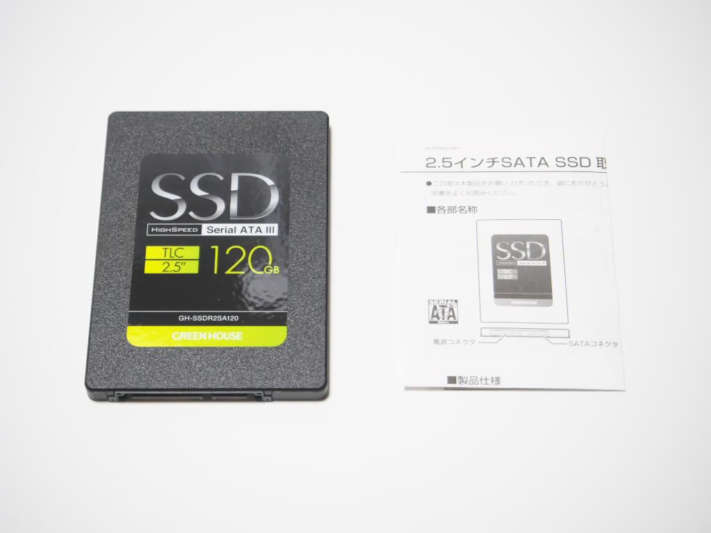 gh-ssdr2sa120-review-05