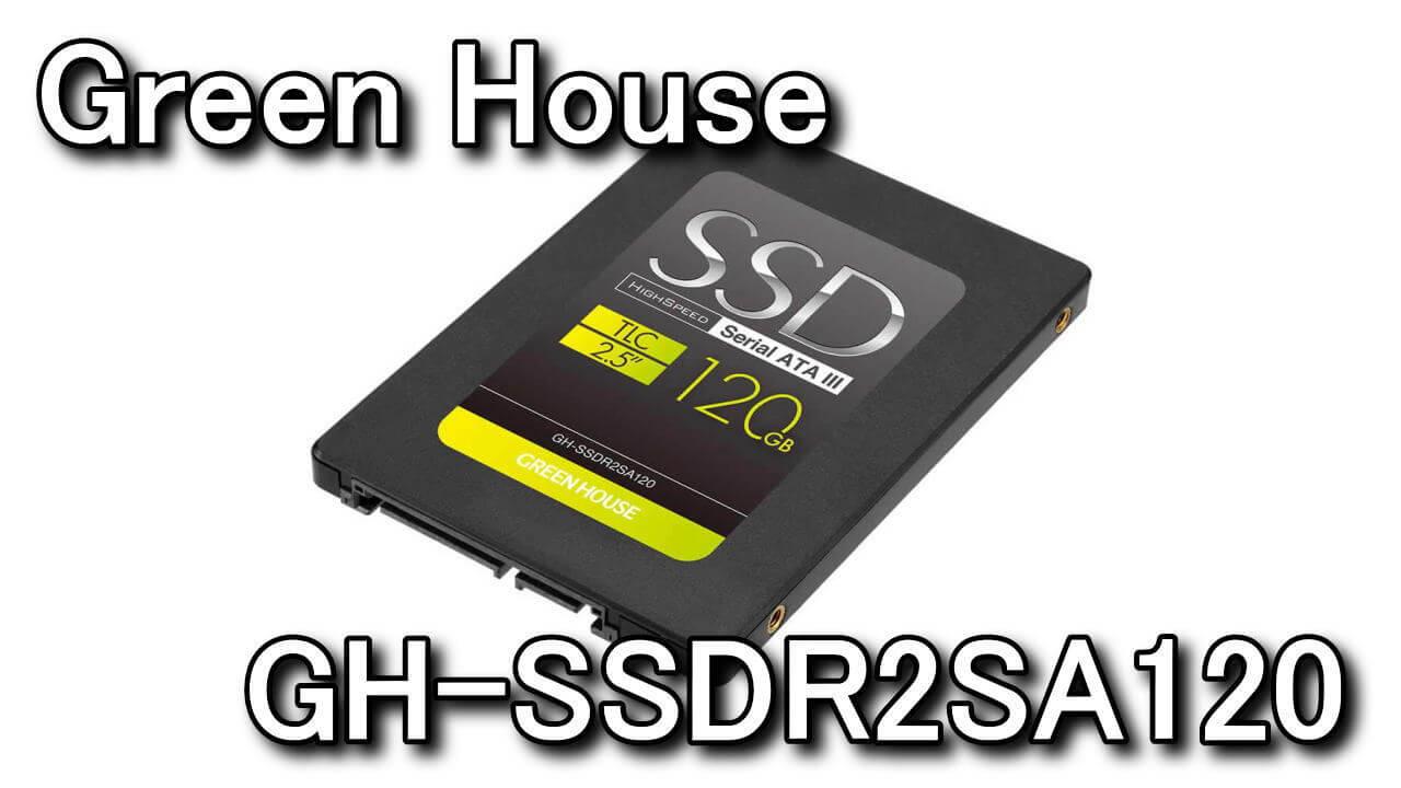 gh-ssdr2sa120-review