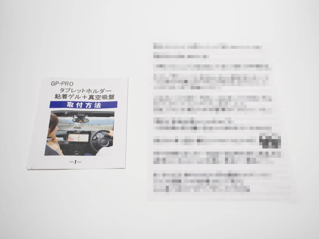gp-pro-review-04