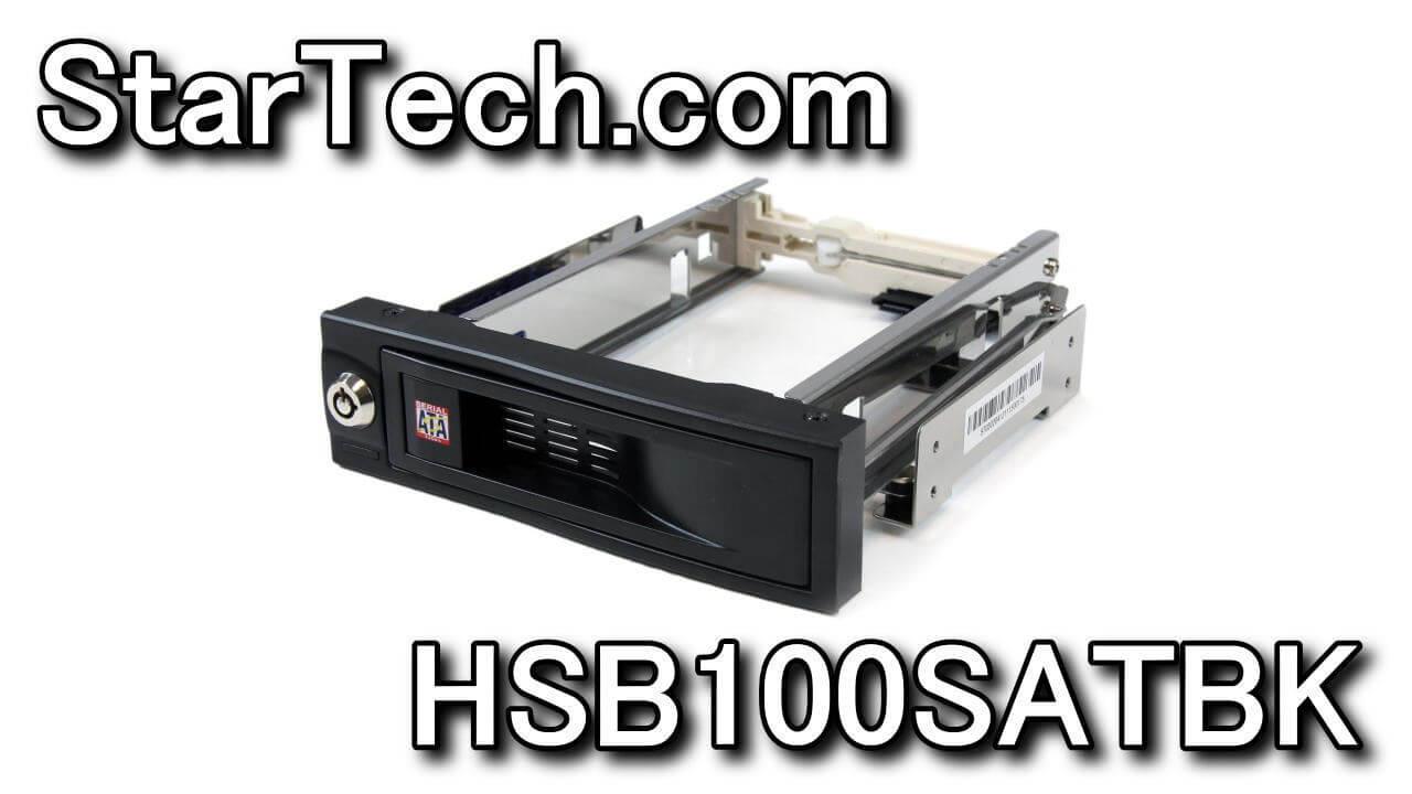 hsb100satbk-review