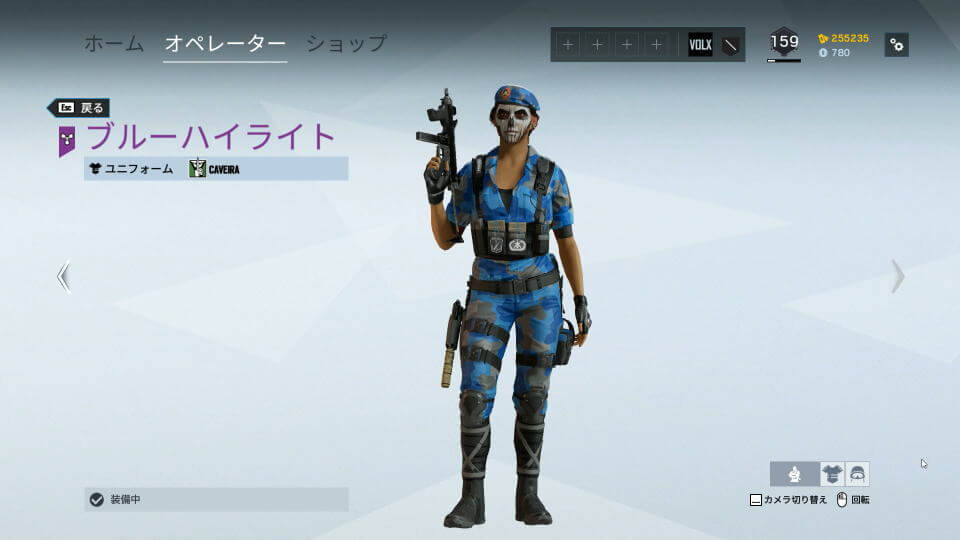 r6s-caveira-special-skin-blue-highlight-4
