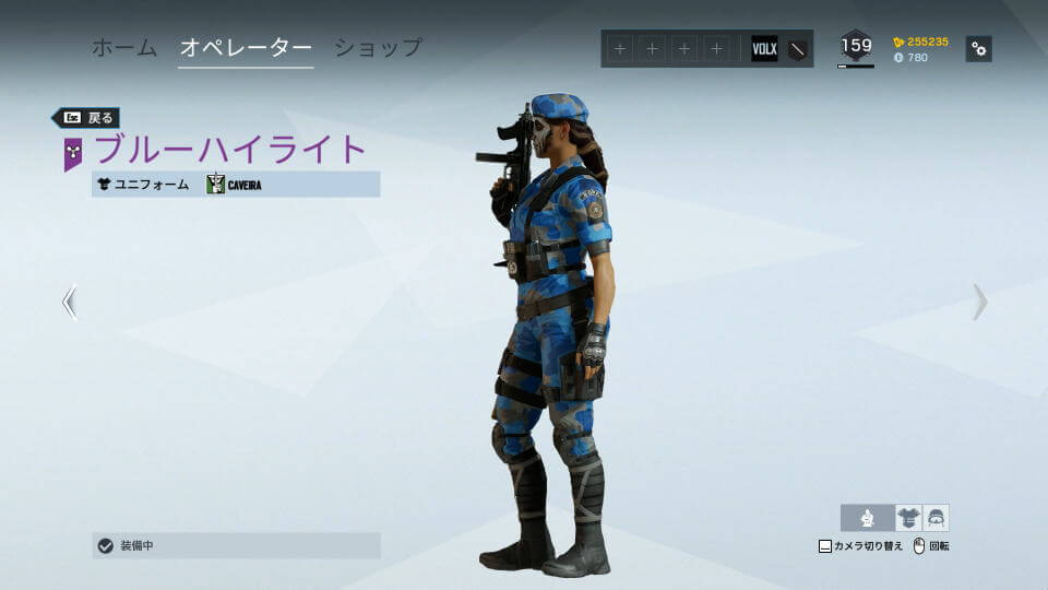 r6s-caveira-special-skin-blue-highlight-5