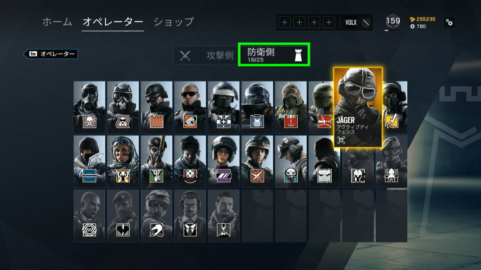 r6s-operator-weapon-gadget-list-defence