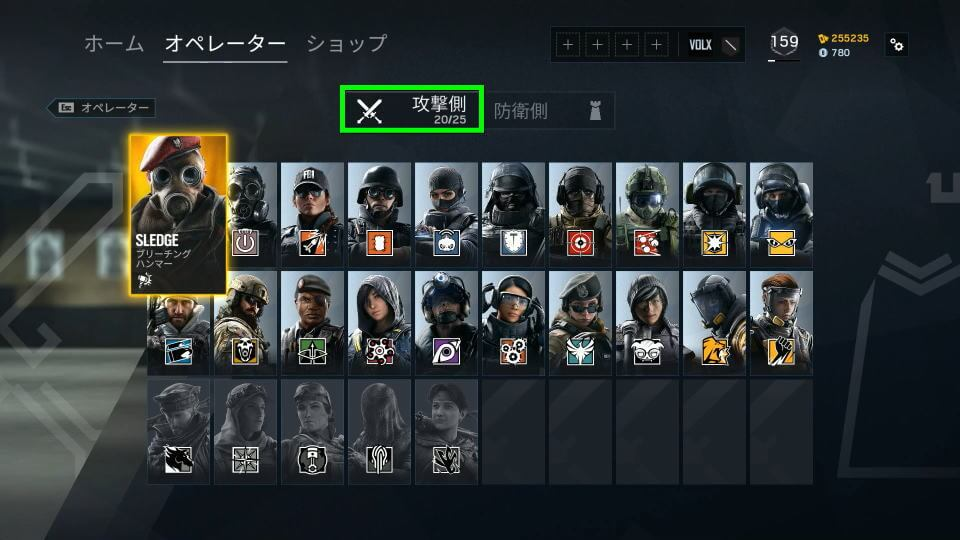 r6s-operator-weapon-gadget-list-offense
