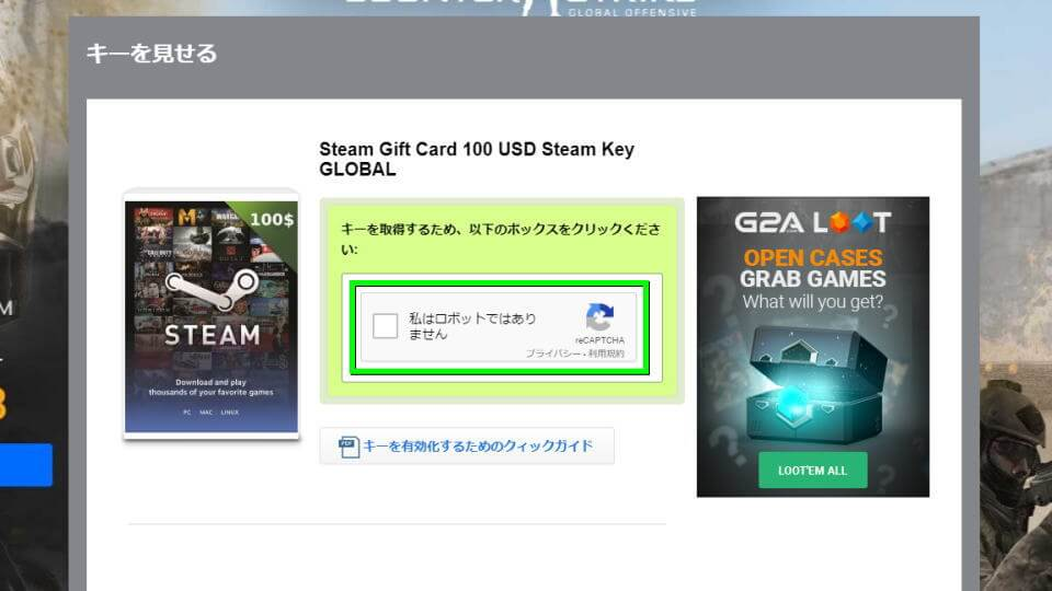 steam-gift-card-buy-low-price-09