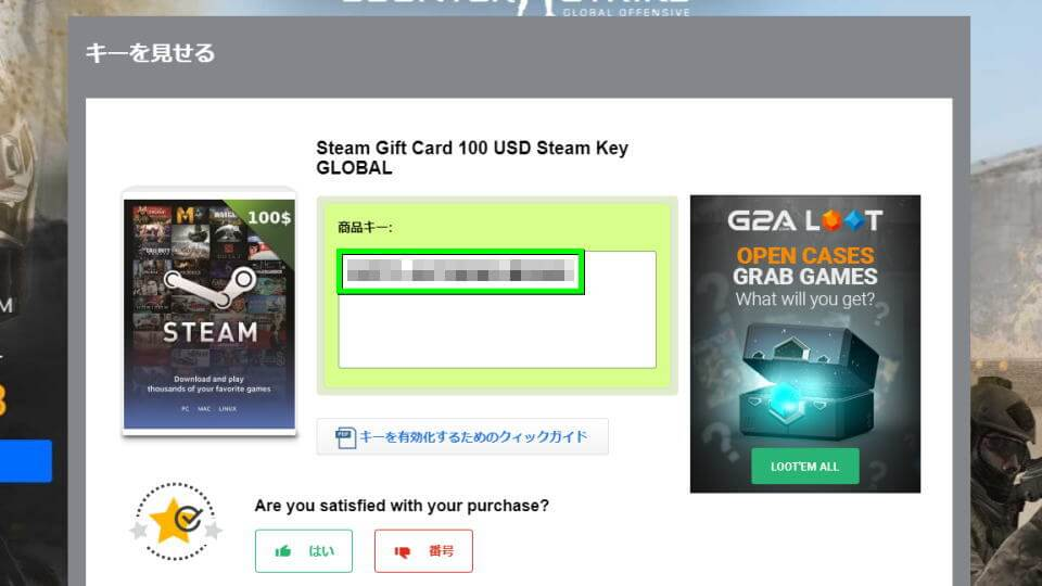 steam-gift-card-buy-low-price-10