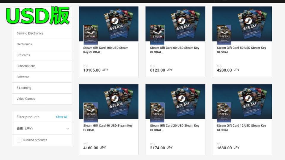 steam-gift-card-buy-price-usd-1