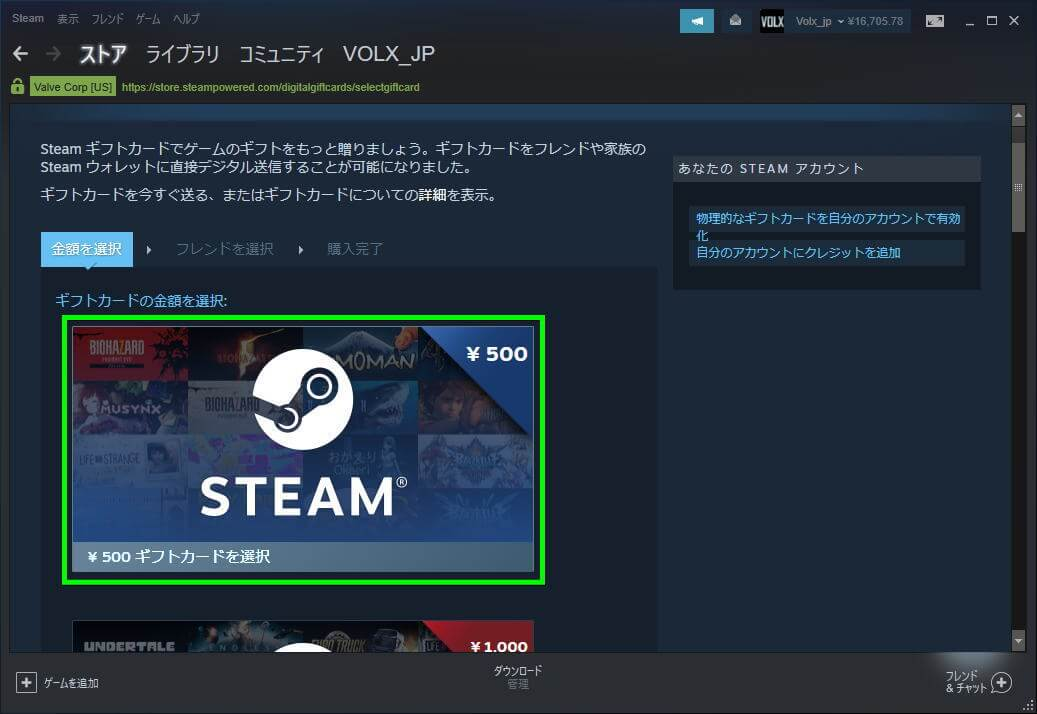 steam-gift-card-buy-price