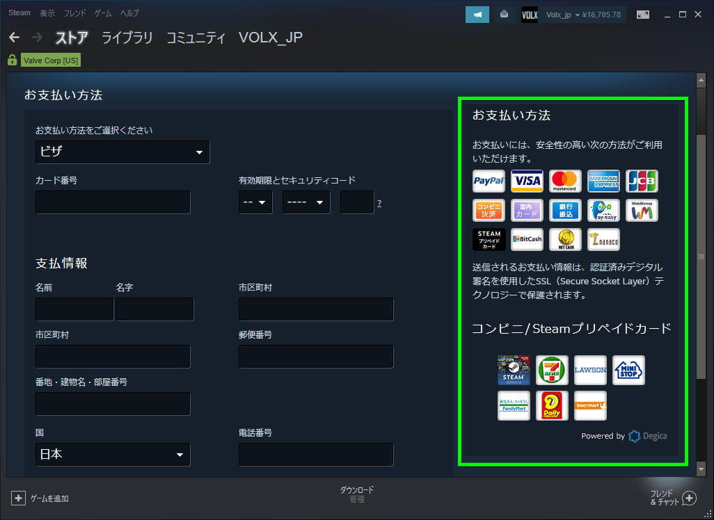 steam-gift-card-buy-select