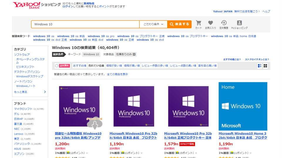 windows-10-buy-product-key-yahoo-shopping