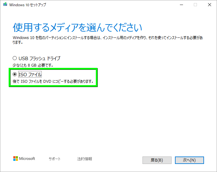 windows-10-install-guide-dvd-disk-1