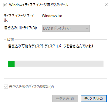 windows-10-install-guide-dvd-disk-5