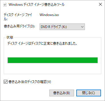 windows-10-install-guide-dvd-disk-6