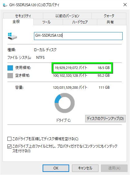 windows-10-install-storage-size