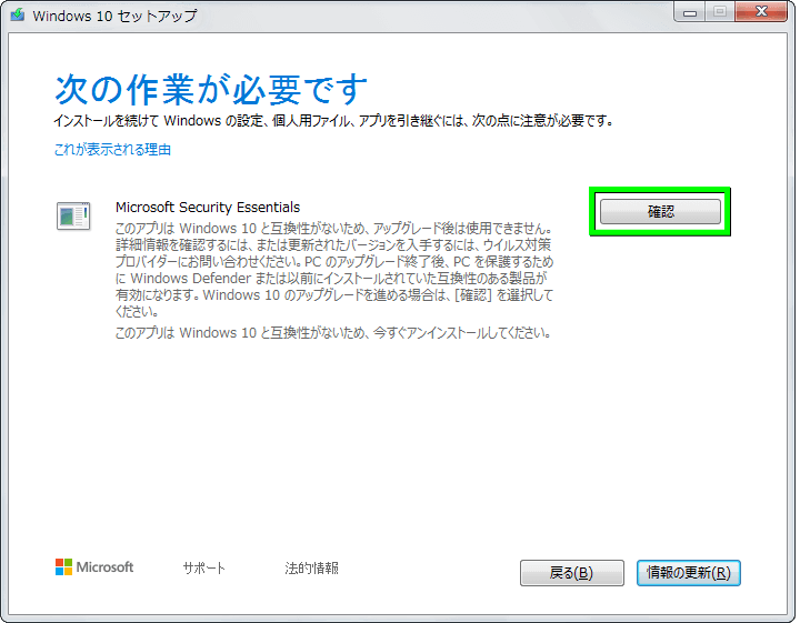 windows-7-free-upgrade-windows-10-step-5