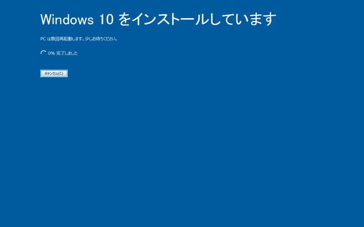 windows-7-free-upgrade-windows-10-step-8
