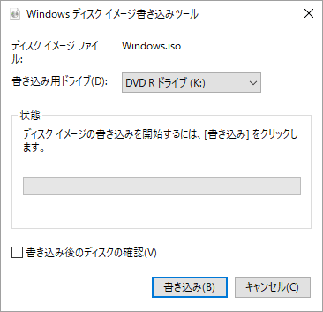 windows-iso-image-writer-5