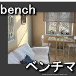cinebench-guide-150x150