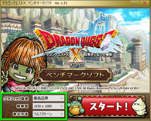 dqx-dragon-quest-x-run-2
