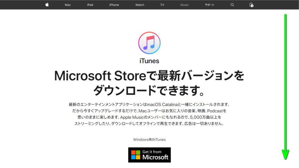 itunes-download-01