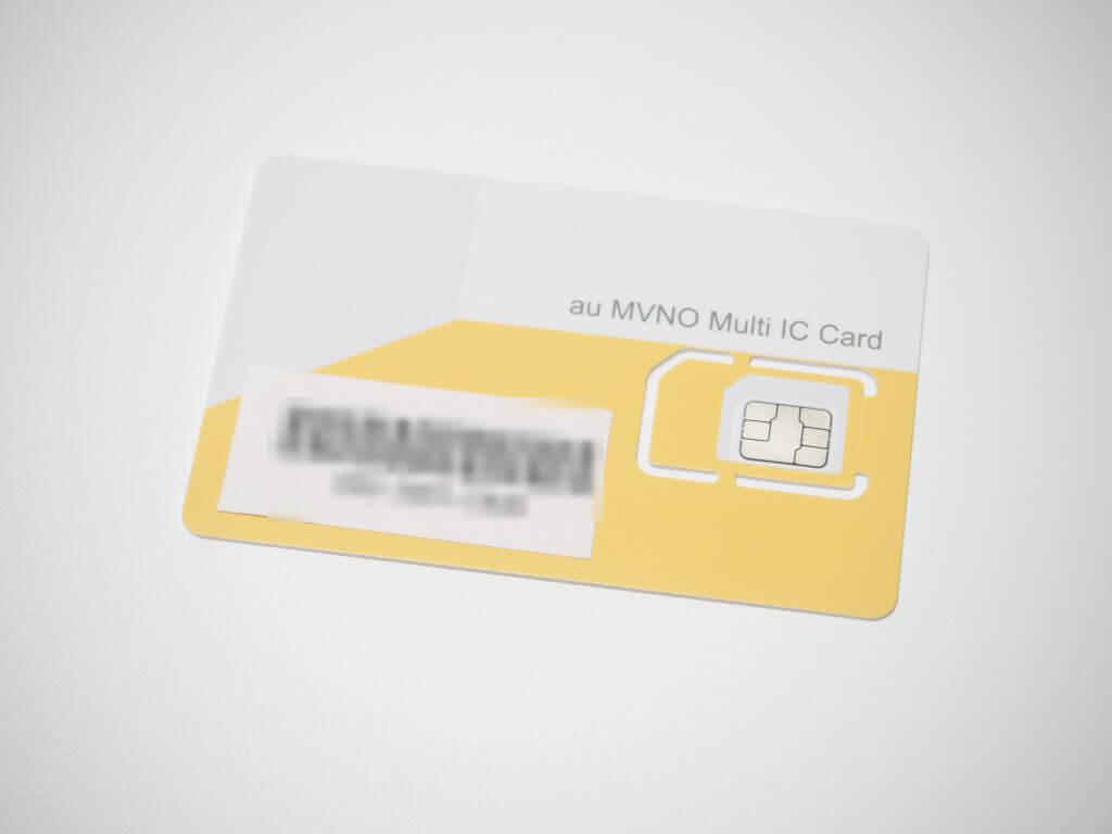 mineo-mnp-change-guide-06