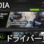 nvidia-geforce-driver-1-150x150