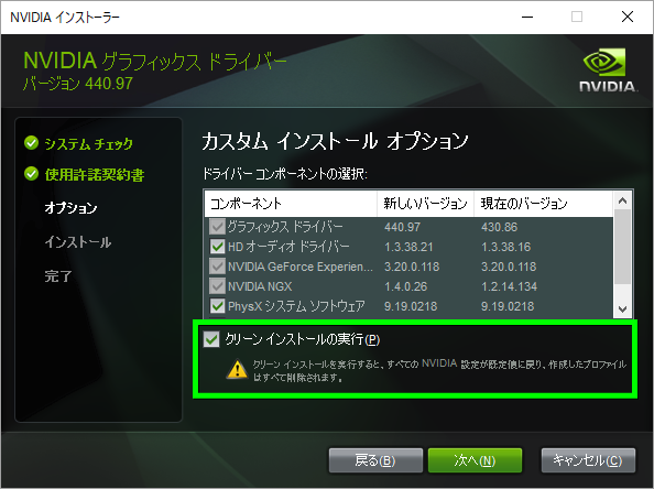 nvidia-geforce-driver-10