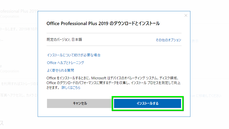office-2019-buy-product-key-code-change-06