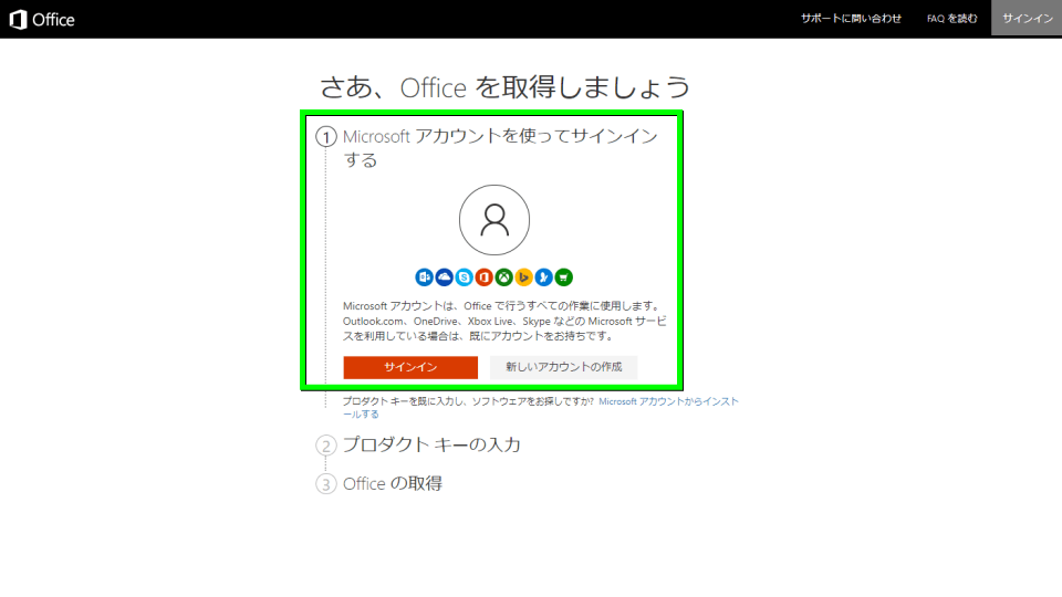 office-2019-how-to-install-01