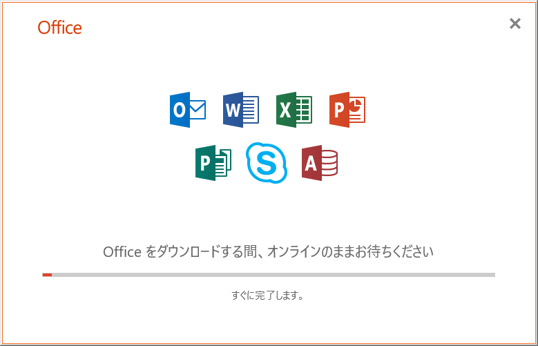 office-2019-how-to-install-06