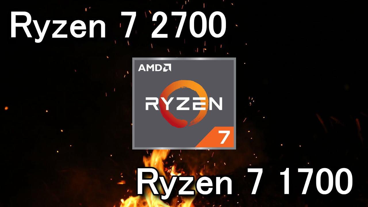 ryzen-7-2700-vs-ryzen-7-1700