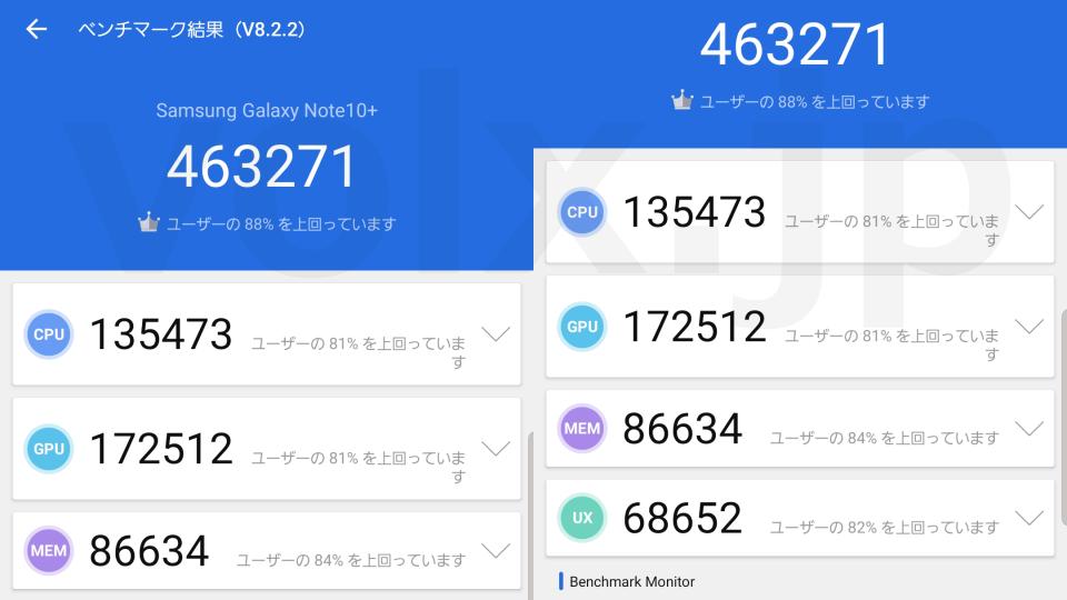 sc-01m-antutu-benchmark-ver8