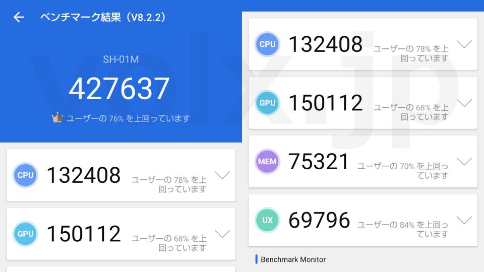 sh-01m-antutu-benchmark-ver8