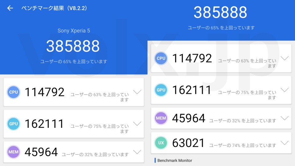 so-01m-antutu-benchmark-ver8