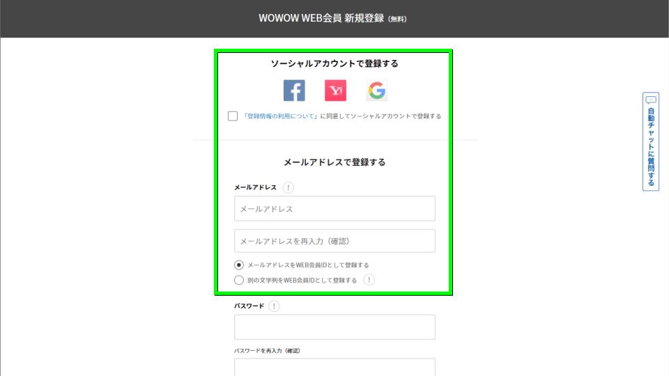 wowow-members-on-demand-02