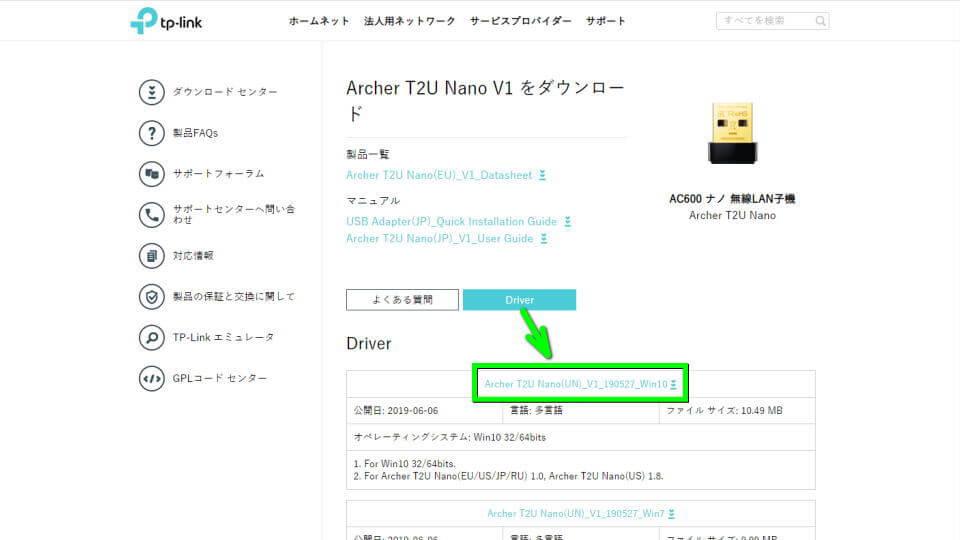 archer-t2u-nano-install-01