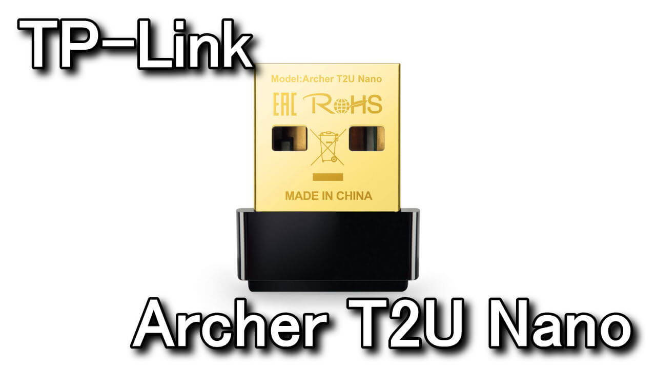 archer-t2u-nano-review