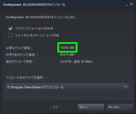 dbd-meg-skin-impact-install-3