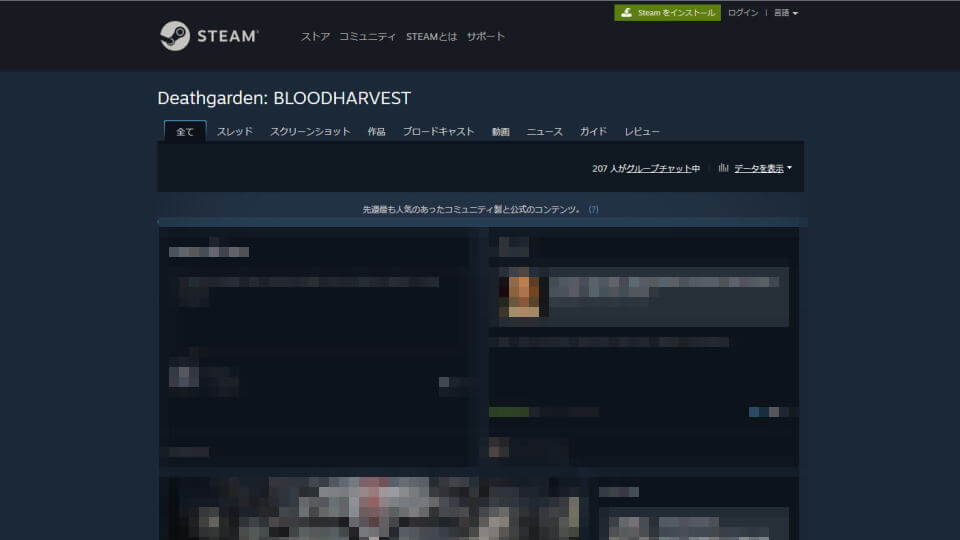 dbd-meg-skin-impact-steam-community