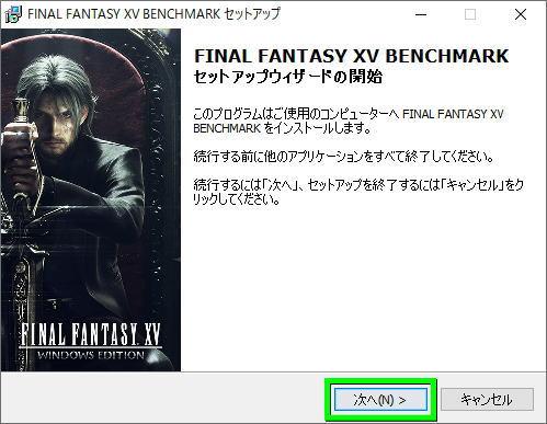 ff15-final-fantasy-xv-04