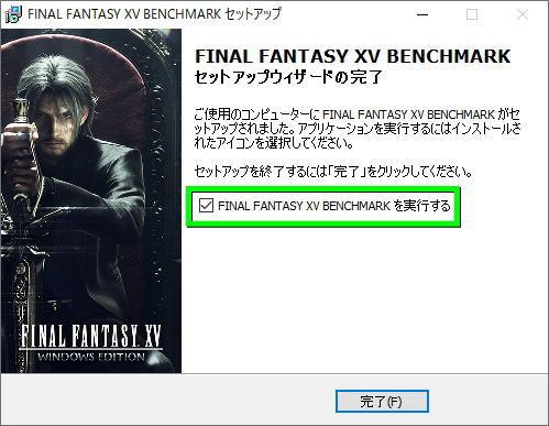 ff15-final-fantasy-xv-08