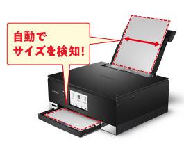 pixus-ts8330-vs-ts8230-paper-size