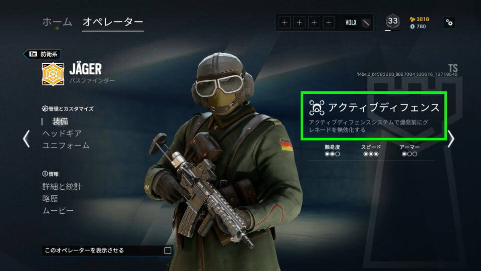 r6s-kali-wamai-gadget-ads