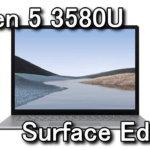 ryzen-5-3580u-spec-150x150