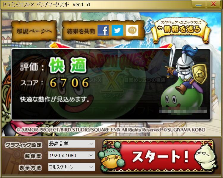 ryzen-5-3580u-spec-benchmark-dq10